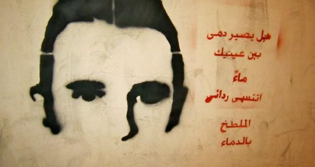 Graffiti voor Khaled Said   Foto: Gigi Ibrahim