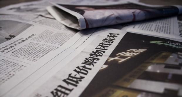 Chinese kranten. Foto Sjoerd Klumpenaar